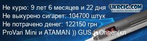 Куплю атомайзер под кальянную тягу 840