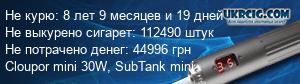 Бердянск 802