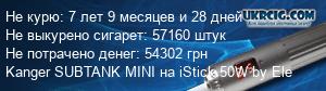 Продам Taifun GT2 (гибрид) + допы 026