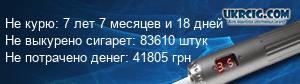 Запорожье 068