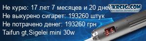 Днепропетровск 020