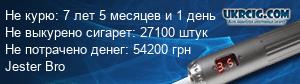 WISMEC Luxotic BF Box Kit, Tsunami 24 rda ( Клон ) 644