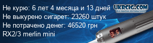 IJoy Elite PS2170 KIT и AUGVAPE Merlin Mini RTA 246