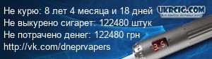 Днепропетровск 464