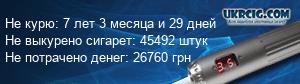 Запорожье 860