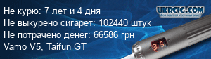 Мехмод 082