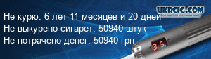 Выиграй интерактивный двухаккумаляторный Voopoo X217 660