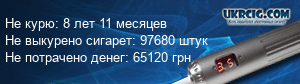 by-ka v4 nano оригинал +Боксмод HCigar VT75 nano (DNA75) 288