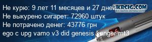 Днепропетровск 622