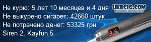 Ares v2_Atto_Kree RTA_Tauren RDTA_Tesla WYE_Жидкость Fuggin_Горелка_Дриптипы 444