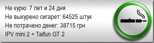 Киевляне всем троекратное - КУ! 088