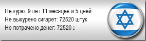 eVic - Новейший шедевр Джойтек - по цене ( ну почти задаром ) . Imisr