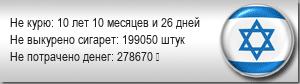 Новый вариват-варивольт -ZMAX! Цена ниже плинтуса. - Страница 2 Imisr