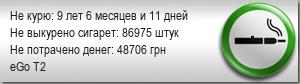 Киевляне айда шашлыки кушать и боржом пить!!! 266