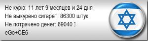 pali v4 Imisr