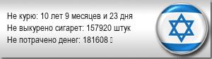 KTS - мехмод, клон GGTS - Страница 2 Imisr