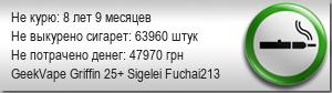 Joyetech eVic-VTС mini - черный и Power Tube на 60W 464