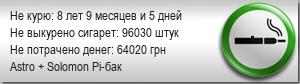 Киевляне айда шашлыки кушать и боржом пить!!! 428