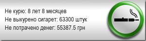 Ау!... Хмельничане, отзовитесь... 468
