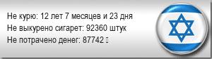 Новый вариват-варивольт -ZMAX! Цена ниже плинтуса. - Страница 13 Imisr