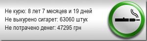 Ау!... Хмельничане, отзовитесь... 804