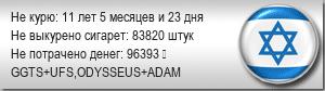 НОВЫЙ ГРИФОН Титан V3 ФОТО  Imisr