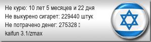 МЕХМОД  ИЗ ТИТАНА! Imisr.php?m=2&d=12&Y=2013&cig=60&price=72&val=ILS&device=kaifun+3