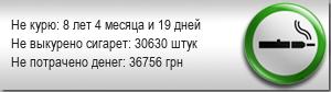 ПОДВАЛ ХОМЯКА (Киев с 21.12 до 08.01) 644