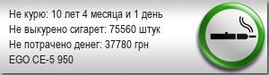 Вред и польза Электронных сигарет . 640
