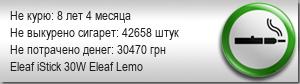 Мариуполь 624