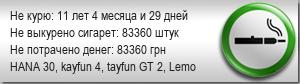 Бокс мод HeatVape Invader mini 50w TC б.у. 006