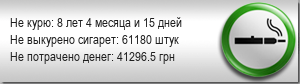 Колхоз на ароматизаторы FlavourArt made in Italy  ВИТОК №3 , ПОСЫЛКА В ПУТИ! 488