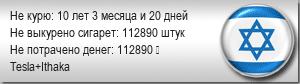 Предложение на групповую покупку в магазине http://myvape.in/ Imisr