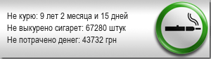 Днепропетровск 206