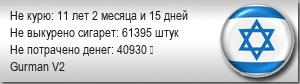 Трансформер для Гурмана 3в1. Продажа - Страница 2 Imisr