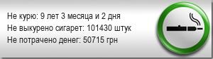 скачать видео боя Кличко-Фьюри 288