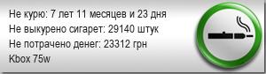 Ароматы/жидкости от inawera 688