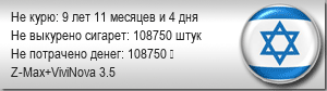 Локо - наконец на старте продаж - Страница 3 Imisr.php?m=8&d=18&Y=2012&cig=30&price=30&val=ILS&device=Z-Max%2BViviNova+3