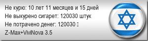 НОВЫЙ ГРИФОН Титан V3 ФОТО  Imisr.php?m=8&d=18&Y=2012&cig=30&price=30&val=ILS&device=Z-Max%2BViviNova+3