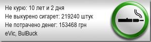 """""""сундучок новичка"""" 484"""