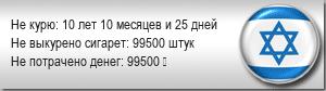 ГИДРА Титан V2.1 - Страница 4 Imisr