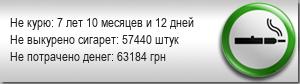Joyetech eVic VTwo 80W и eVic VTwo Mini 75W. Сравнительный обзор и обсуждение. 208