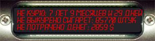 vamo v7 vs kaifun 4 022