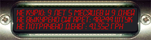 Луганская обл. 444