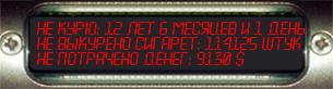 Харьков 082