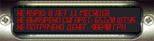 istick 50w vs evic VTC 444