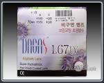 Линзы Dagas 1.67 Super-Hydrophobic асферичні