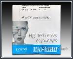 Фотохромные линзы ITAL-LENTI Prima 1.56 Sensylite Photochromic HMC