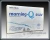 Расфасовка Morning Q 55 UV 6 шт (упаковка) =580.00 грн