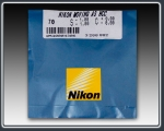 Поликарбонатные линзы Nikon Moving HCC